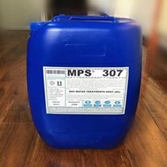 青岛海水处理专用RO阻垢剂MPS307保质期