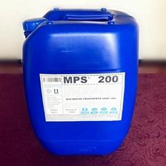 北京地下井水反渗透清洗剂MPS200免费检测水样