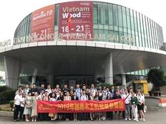 21年9月第14屆越南木業及木工機械展覽會VIETNAMWOOD