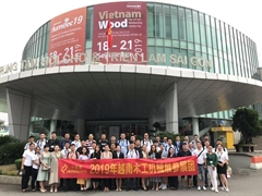 21年9月第14届越南木业及木工机械展览会VIETNAMWOOD