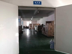 Just Electrical Appliance Co., Ltd