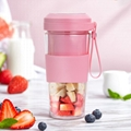 300ml 100W USB charging juicer cup
