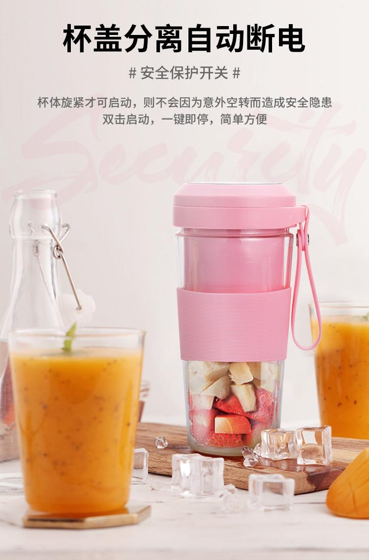 300ml 100W USB charging juicer cup 2
