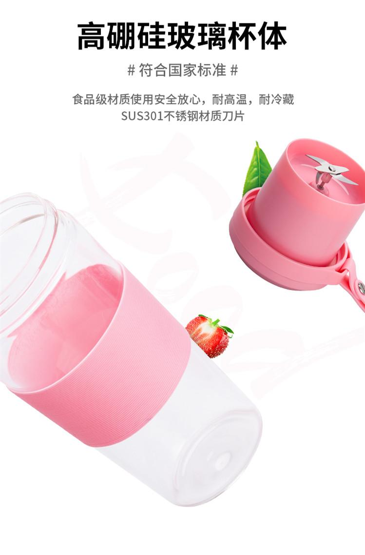 300ml 100W USB charging juicer cup 3