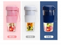 300ml 100W USB charging juicer cup 5
