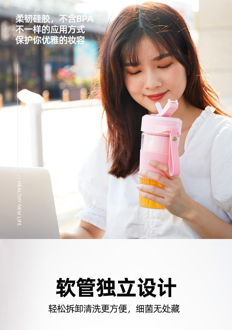TOYIN 2020新款磁吸充电式USB榨汁杯摇摇杯玻璃杯体 1