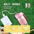TOYIN 2020新款磁吸充电式USB榨汁杯摇摇杯玻璃杯体 4