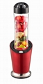 300W Electric Personal Blender Juicer 600ml Trian Jar 3