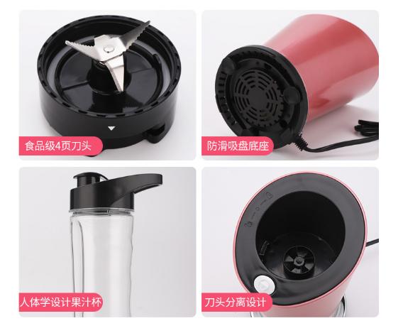 600ml 300W电动榨汁机搅拌机果汁机 5
