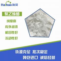 聚乙烯蜡PE蜡色母填充母料PVC制品马路标线木塑石塑