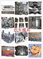 鋁合金壓鑄件