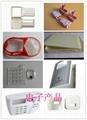 注塑件-電子產品