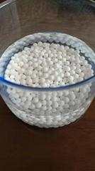 水處理除氟氧化鋁
