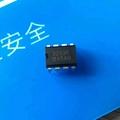 各种半导体IC 激光刻字 IC磨字 IC擦字 2