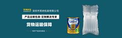 深圳市笑纳包装有限公司
