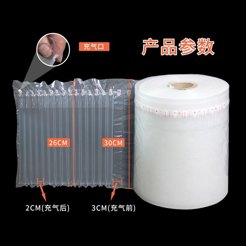 15-115cm气柱卷材防震包装快递防护打包填充 2