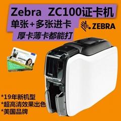 江苏斑马ZebraZC100证卡打印机 小区防疫居民出入证