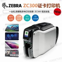 安徽合肥斑马ZebraZC300高清双面彩色人像卡智能卡打印机
