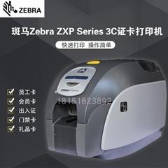 浙江杭州斑马ZebraZXP3C彩色人像卡打印机