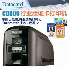 德卡Datacard CD80