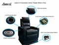 2RD GENERATION HOME THEATER MOTION CHAIR
