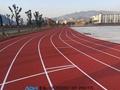 幼儿園塑膠跑道100米