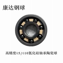 厂家直销7.938mm精密阀门氮化硅陶瓷球 耐高温陶瓷珠