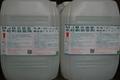 VADERWALD木德士 環保型木材纖維增強劑 3