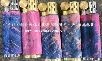 VADERWALD木德士 環保型木材纖維增強劑 4