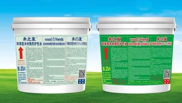 VADERWALD木德士 環保型木材纖維增強劑 5
