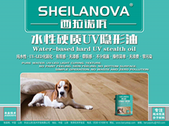 SHEILANOVA西拉諾佤-水性硬質UV隱形油