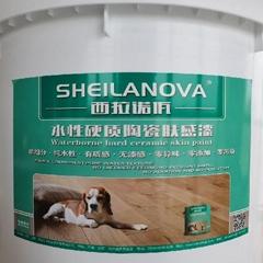 SHEILANOVA西拉諾佤-水性硬質陶瓷膚感漆