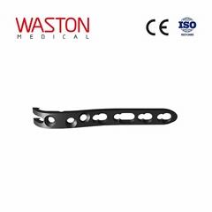 Distal Ulna Locking Plate (Hook Type)