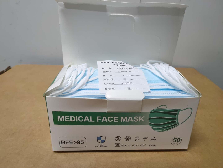 disposbale 3 layers medical face masks 2