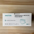 disposbale medical face masks