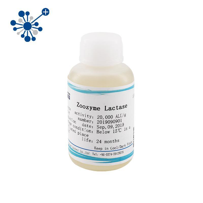 Manufacturer Supply Propyl Endopeptidase Enzyme(PESP) for Beer or Gluten Free Pr 1