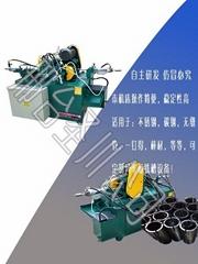 不鏽鋼膨脹管開槽機銑槽機高速自卸車滑板螺絲銑槽機