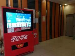 可口可乐自动售货机