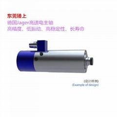 噴絲板打微孔0.2/0.25/0.3高速電主軸熔噴布模具打孔電主軸