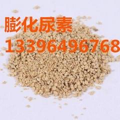 工厂直供混合型饲料添加剂膨化尿素