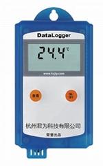 便攜式溫度記錄儀