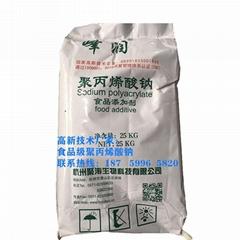 增稠剂食品级高粘度高分子聚丙烯酸钠