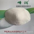 增稠剂食品级高粘度高分子聚丙烯酸钠 2