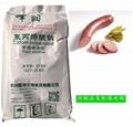 肉制品复配保水剂香肠腊肠等安全高效厂家直销杭州聚1kg起售 1