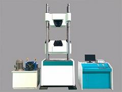 WAW-2000Y电液伺服试验机