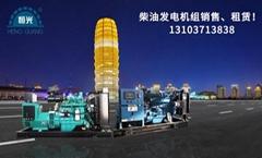 河南恒光发电设备有限公司