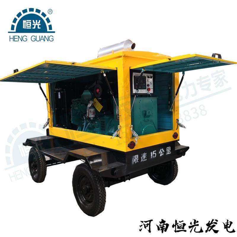 恒光50kw拖车柴油发电机组 1