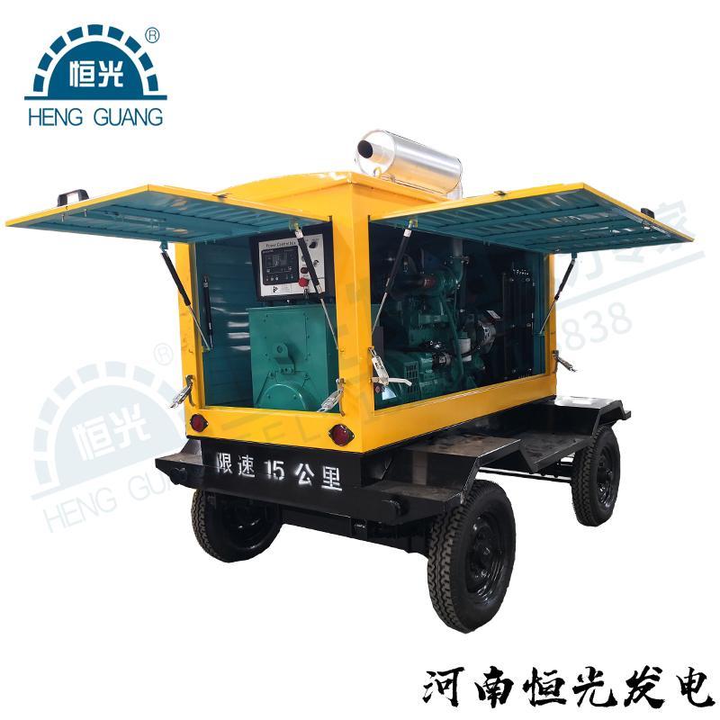 恒光50kw拖车柴油发电机组 2