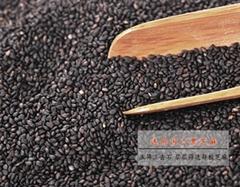 1kg Roasted Black Sesame Seeds