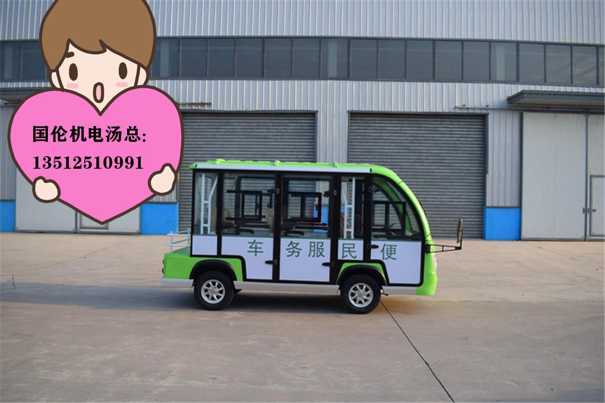 南京国伦电动观光车 1